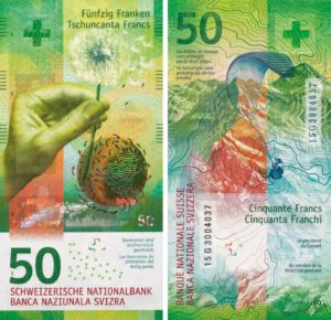 Швейцарский франк. Лучшая купюра 2016 года.