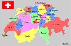 Интересные факты о Швейцарии. Правительство.